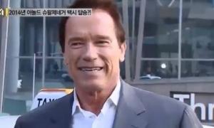 Korean Taxi Ride - Part 2/2
